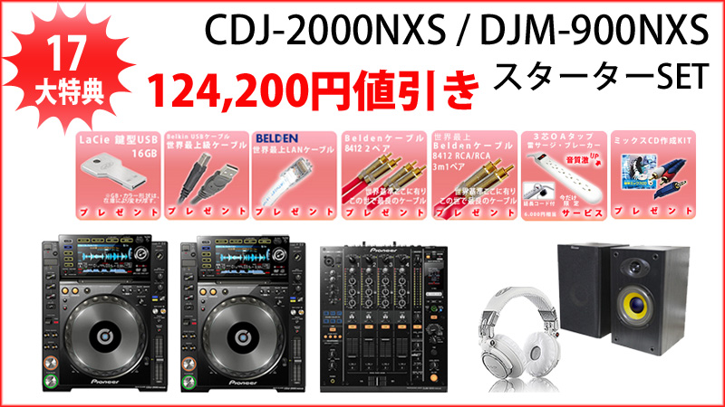 cdj-2000st-1