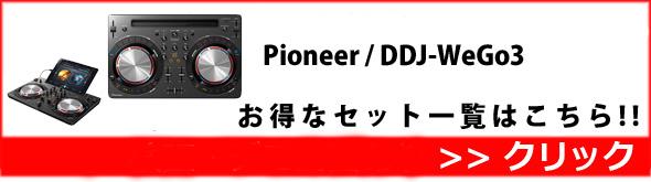 pionie