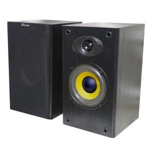HomeSoundproducebyProGroupMS-210J657574_2