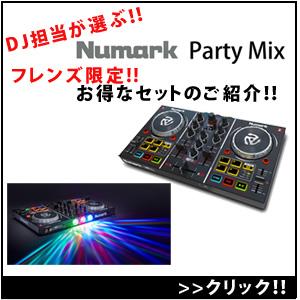 partymixset
