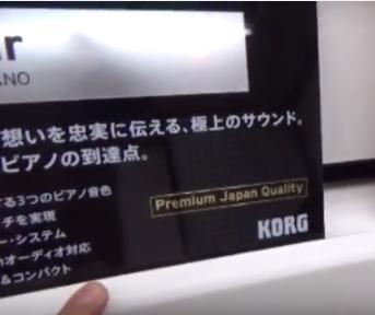 Korg コルグ G1 Air 88鍵盤 デジタルピアノ 電子ピアノ 国産 日本製 プレミアムジャパンクオリティー