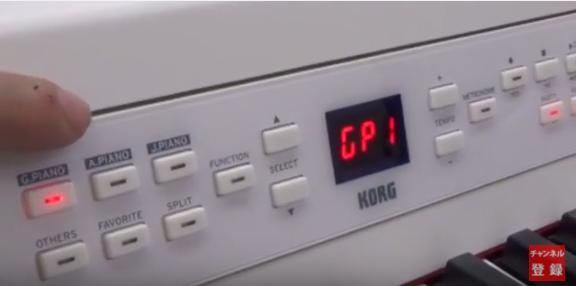 Korg コルグ G1 Air 88鍵盤 デジタルピアノ 電子ピアノ