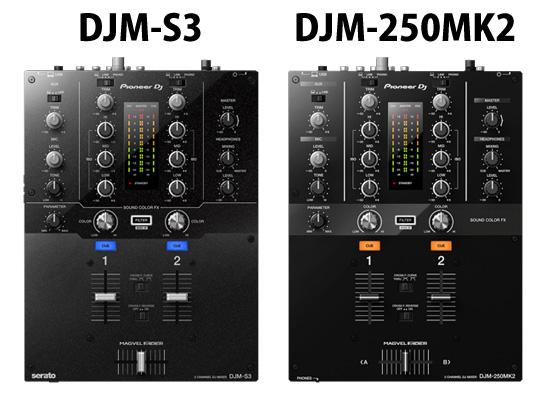 DJM-S3 DJM-250MK2