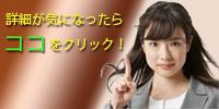 click_1