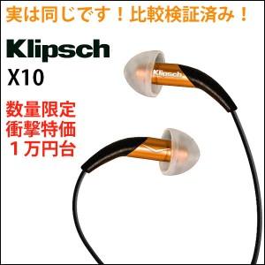 klipsch1-300x300
