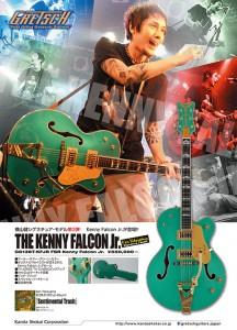 ads_gretsch_kenny_falcon_jr