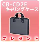 cb-cd2eP (1)