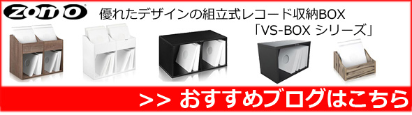 vs-box
