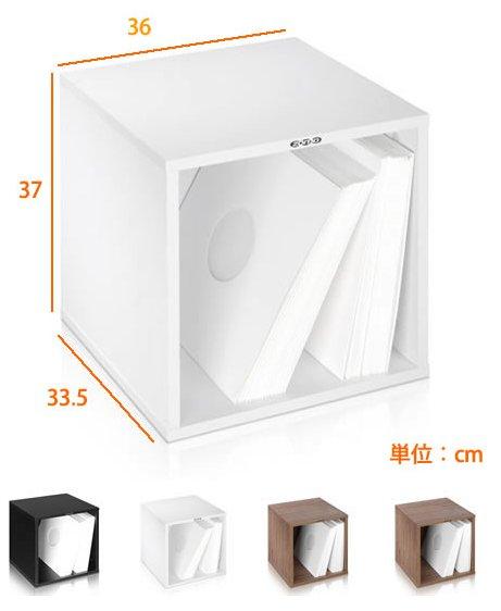 VS-Box 100