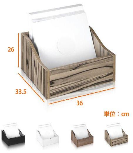 VS-Box 1001