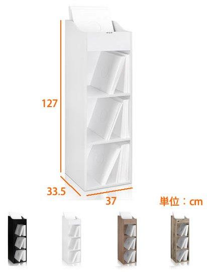 VS-Box 1004