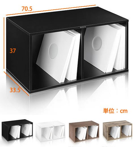 VS-Box 200