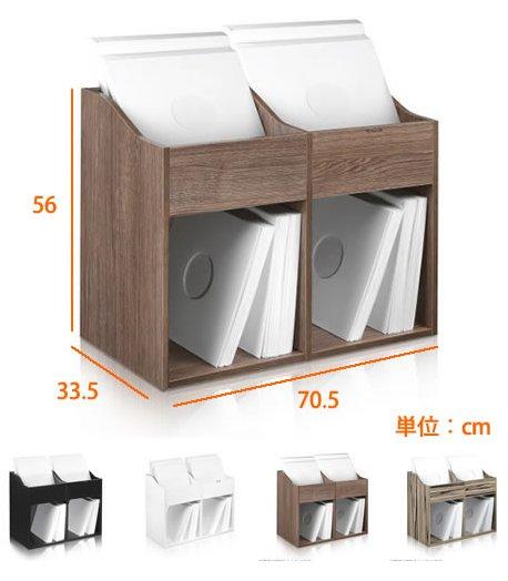 VS-Box 2002