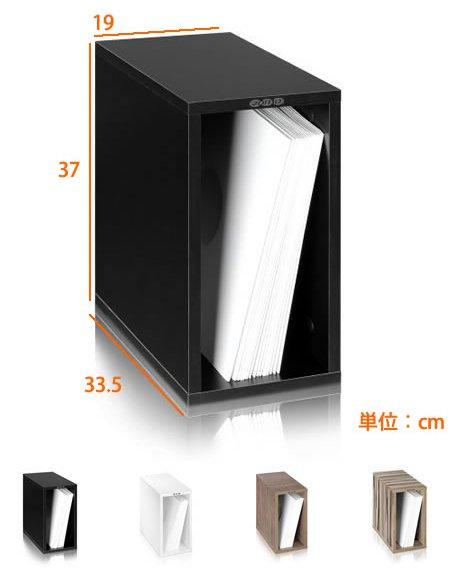 VS-Box 50
