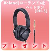 rh-5_pop