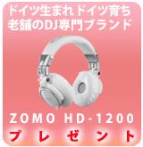 ZOMO_HD-1200_P