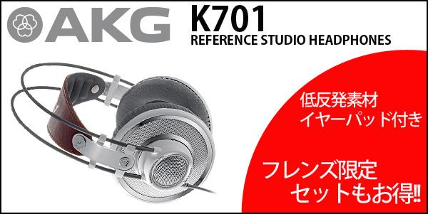 k7011