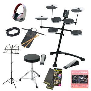 【8点スターターセット】Roland(ローランド) / TD-1K 電子ドラム Vドラム 8大特典セット
