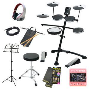 【8点スターターセット】Roland(ローランド) / TD-1KV 電子ドラム Vドラム 8大特典セット