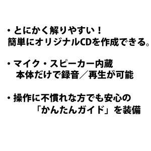 RolandCD-2u_A