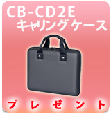 cb-cd2eP