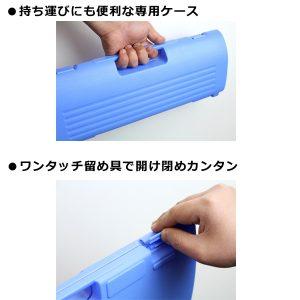 持ち運びにも便利な鍵盤ハーモニカ専用ケース付き ワンタッチ留め具で開け閉め簡単