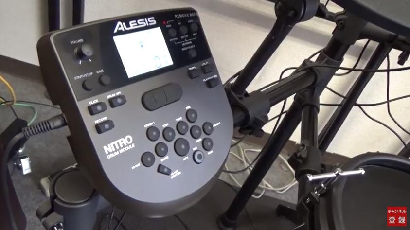 Alesis(アレシス) / NITRO MESH KIT [8ピース・メッシュヘッド電子ドラム エレドラ]