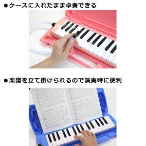 ケースに入れたまま卓奏できる 楽譜を建てかけられるので演奏時に便利