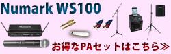 ワイヤレスマイク 激安 Numark WS100