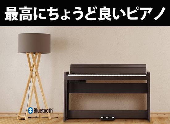 KORG電子ピアノの新たなスタンダードモデル「C1 AIR」が登場です