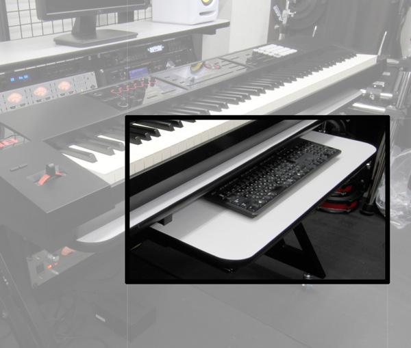 キーボードなどを収納できるスライド式の棚も設置されています。