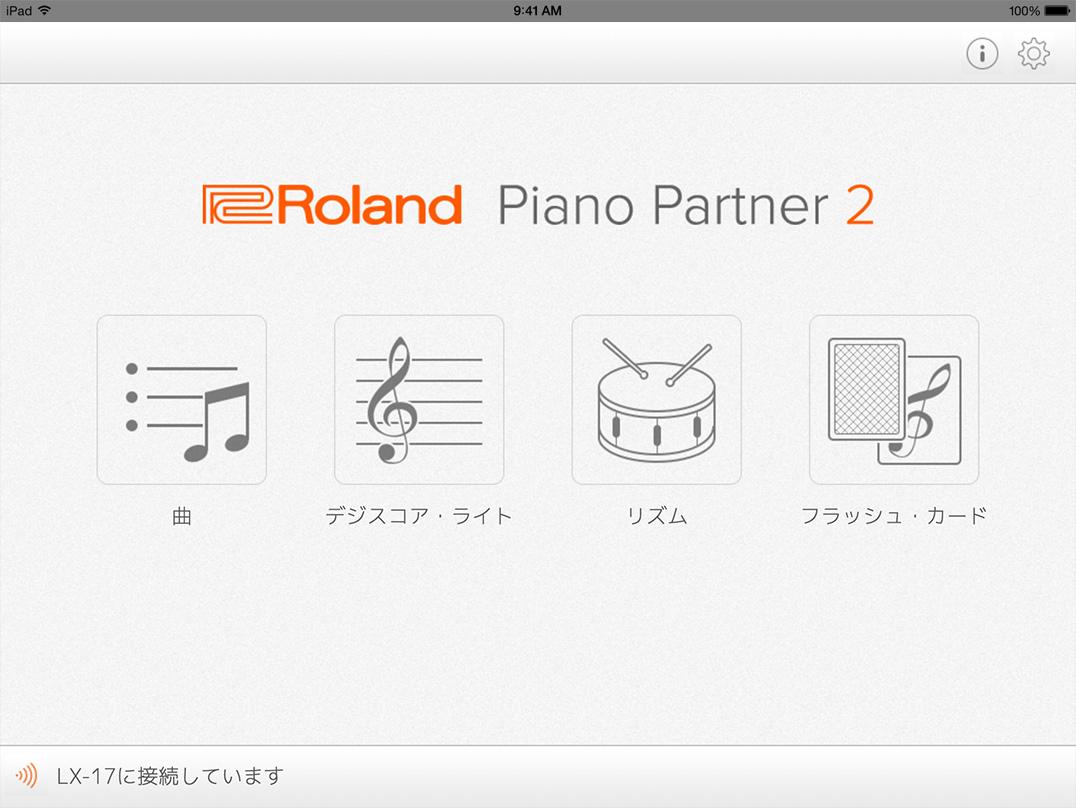 Roland ローランド GO:PIANO88対尾プアプリPiano Partner 2