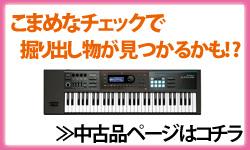 JUNO-DS61 FA-07 中古