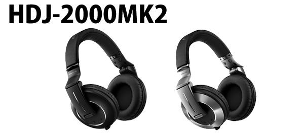 HDJ-2000MK2