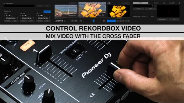 rekordbox videoも使える!