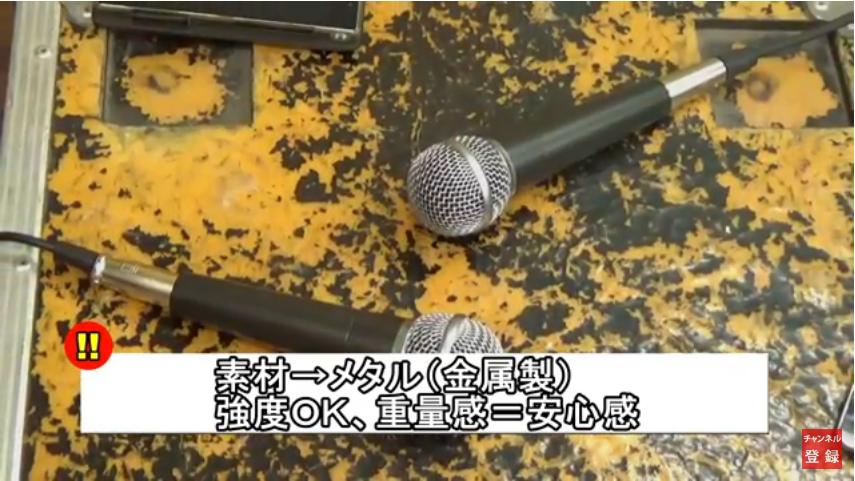 Pro-group(プロ・グループ) ダイナミックマイク PGM-58  頑丈