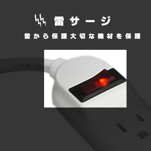 OAタップ(長さ1.5m) 【サーキットブレーカー内蔵 / [雷サージ制御機能付 / 15cm延長コード付 / 音質激アップ!】