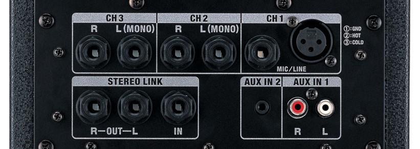 拡声器 スピーカー PAシステム 音響 特集 CM-30