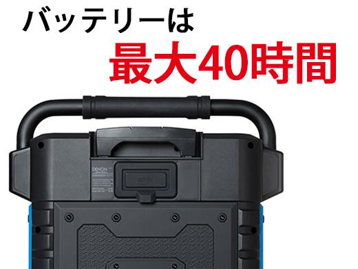 Commander Sport デノン DENON PAシステム スピーカー Bluetooth 簡易PA モバイルPA