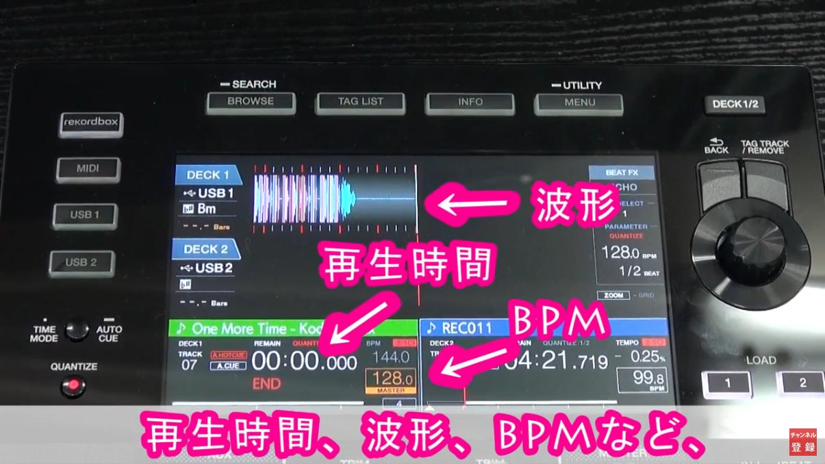 Pioneer(パイオニア) / XDJ-RR 【rekordbox djライセンス付属】 USBメモリー対応 オールインワンDJコントローラー