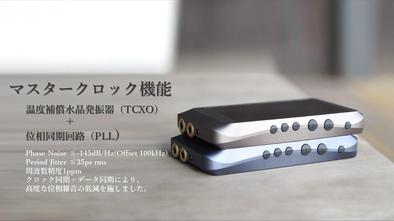 iBasso Audio DX120 Sky Blue DX120 High performance digital ...