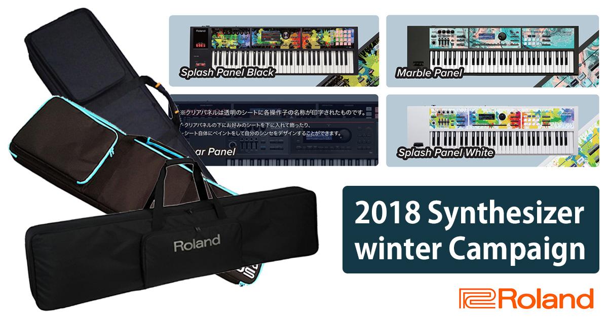 Roland Winter Campaign 2018